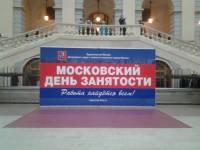 20121211_122134