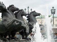"""Фонтан """"Времена"""" года на Манежной площади"""