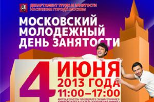 news14052013a