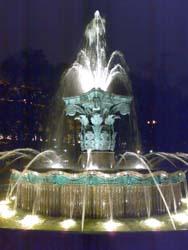 Фонтан в сквере на Кудринской площади